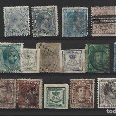 Selos: ESPAÑA. Lote 257298290