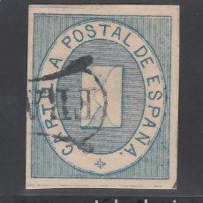 Sellos: ESPAÑA, FRANQUICIA POSTAL. 1869 EDIFIL Nº 1, ALEGORÍA POSTAL,. Lote 257333715