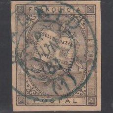 Sellos: ESPAÑA, FRANQUICIA POSTAL. 1881 EDIFIL Nº 7, ALEGORÍA LITERARIA,. Lote 257333950