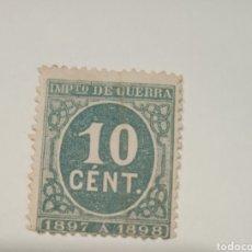 Sellos: SELLO 10 CENTIMOS IMPUESTO DE GUERRA 1897 88. Lote 257552155