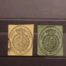 Francobolli: AÑO 1855 ESCUDO DE ESPAÑA EN USADOS EDIFIL 35-37 VALOR DE CATALOGO 11,00 EUROS. Lote 258063755