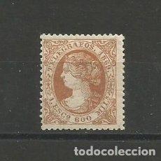 Sellos: ESPAÑA.ISABEL II.AÑO 1869.EDIFIL Nº28¨TELÉGRAFOS,MARQUILLA ROIG. Lote 258091125