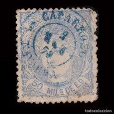 Sellos: 1870.EFIGIE.50M.FECHADOR CAPARROSO NAVARRA.EDIFIL.107. Lote 258109845
