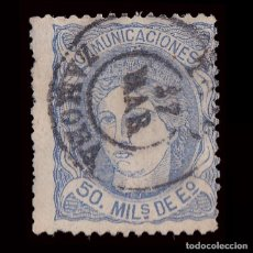 Sellos: 1870.EFIGIE .50M.FECHADOR TORO ZAMORA.EDIFIL.107. Lote 258110270