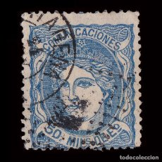 Sellos: 1870.EFIGIE.50M.ROMBO PUNTOS+FECHADOR CARTAGENA. EDIFIL.107. Lote 258112190