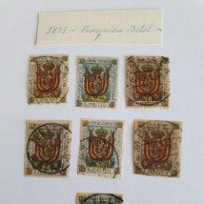 Selos: FRANQUICIA POSTAL MILITAR 27 VALORES 1893-1894. Lote 258142170