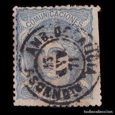 Sellos: 1870.EFIGIE.50M.AMBULANTE GALICIA ASCENDENTE. EDIFIL.107. Lote 258175625