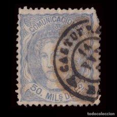 Sellos: 1870.EFIGIE ALEGÓRICA.50M.AZUL.FECHADOR CASTUERA BADAJOZ. EDIFIL.107. Lote 258176515