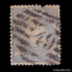 Sellos: 1870.EFIGIE ALEGÓRICA.50M.PARRILLA 49 ZAMORA. EDIFIL.107. Lote 258177205
