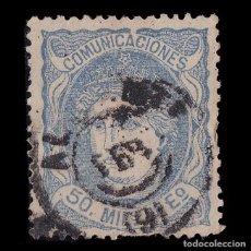 Sellos: 1870.EFIGIE ALEGÓRICA.50M.AZUL.FECHADOR ALICANTE EDIFIL.107. Lote 258190055