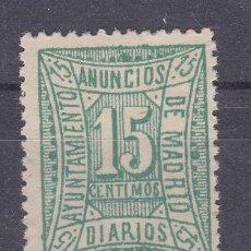 Selos: LL2 -FISCALES LOCALES MADRID 15 CTS ANUNCIOS DIARIOS ** SIN FIJASELLOS. Lote 258833570