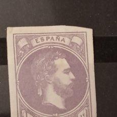 Sellos: ESPAÑA. 1873. CARLOS VII. EDIFIL 158. * FALSO. Lote 259709590