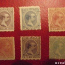 Sellos: LOTE SELLOS ESPAÑA 1850/1880 PELÓN. Lote 259938435