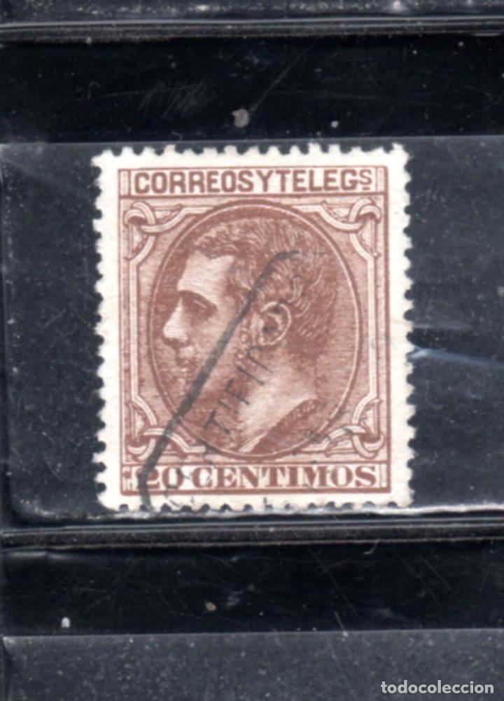 ED Nº 203 ALFONSO XII USADO (Sellos - España - Otros Clásicos de 1.850 a 1.885 - Usados)