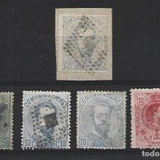 Selos: ESPAÑA. Lote 260730010