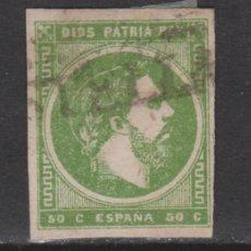 Sellos: 1875 CARLISTA 50 CTS MATASELLOS ESTELLA. RARO. ORIGINAL. VER.. Lote 260735310
