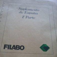 Sellos: SUPLEMENTO FILABO ESPAÑA 1 PARTE AÑO1984. (428). Lote 261103660