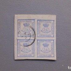 Selos: ESPAÑA - 1872 - AMADEO I - EDIFIL 115 - GRANDES MARGENES - SOBRE FRAGMENTO - LUJO - VALOR CAT. 150€. Lote 261106545