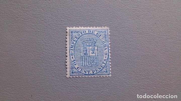 ESPAÑA-1874 - I REPUBLICA - EDIFIL 142 - MNH** - NUEVO CON GOMA SIN FIJASELLOS - LUJO (Sellos - España - Otros Clásicos de 1.850 a 1.885 - Nuevos)