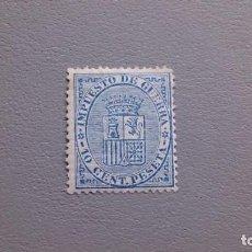 Sellos: ESPAÑA-1874 - I REPUBLICA - EDIFIL 142 - MNH** - NUEVO CON GOMA SIN FIJASELLOS - LUJO. Lote 261109295