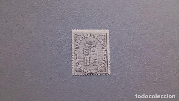 ESPAÑA-1874 - I REPUBLICA - EDIFIL 141 - MNH** - NUEVO CON GOMA SIN FIJASELLOS - LUJO (Sellos - España - Otros Clásicos de 1.850 a 1.885 - Nuevos)
