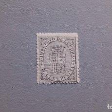 Sellos: ESPAÑA-1874 - I REPUBLICA - EDIFIL 141 - MNH** - NUEVO CON GOMA SIN FIJASELLOS - LUJO. Lote 261110040