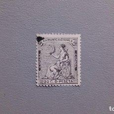 Sellos: ESPAÑA-1873-I REPUBLICA - EDIFIL 134 -(*) - NUEVO - CENTRADO - MARQUILLA HEVIA Y ROIG - V. CAT. 165€. Lote 261123425