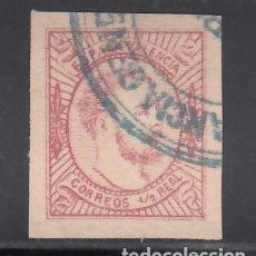 Selos: ESPAÑA, CORREO CARLISTA, 1874 EDIFIL Nº 159 A TIPO II, CARLOS VII. Lote 262041100