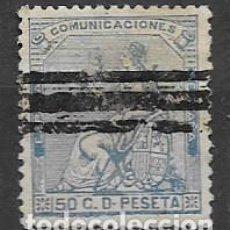 Sellos: ISABEL II. 50 C. DE PESETAS,.- EDIFIL Nº 137 - --BARRADO-- VER FOTO. Lote 262286970