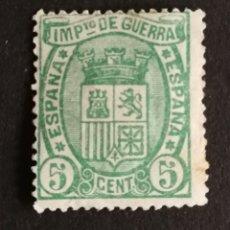 Selos: ESPAÑA N°154 USADO (FOTOGRAFÍA REAL). Lote 262339735