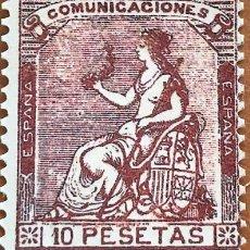 Sellos: EDIFIL 140 MNH SELLOS NUEVOS ** ESPAÑA 1873 REPRODUCCION LUJO FALSO FILATELICO. Lote 262445900