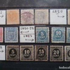 Selos: ESPAÑA - PRIMER CENTENARIO - LOTE DE SELLOS DESDE 1882-1898 -.. Lote 263718555