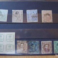 Selos: ESPAÑA PIMERA REPUBLIVA Y ALFONSO XII 9 SELLOS USADOS. Lote 264044415