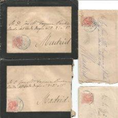 Selos: CORREOS Y TELÉGRAFOS 15 CÉNTIMOS 1885. YECLA. 5 SOBRES.. Lote 264102365