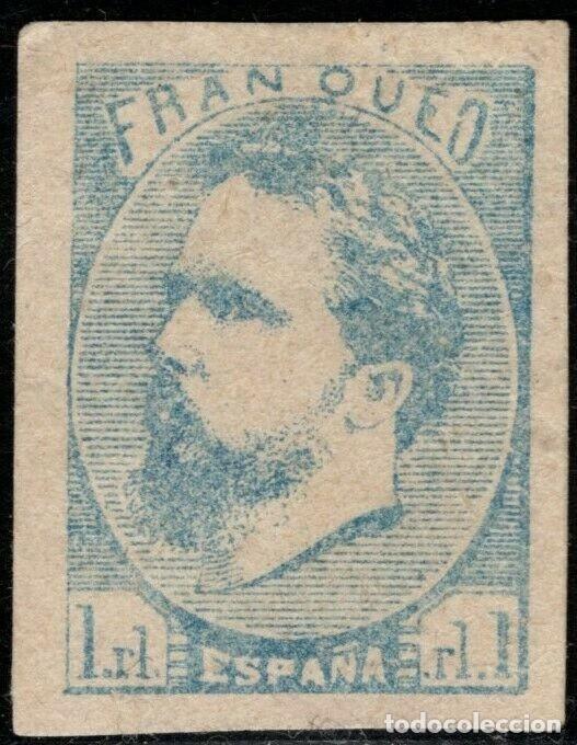 """ESPAÑA 1873 POSIBLE EDIFIL 156 PLANCHA 3 """"Ñ"""" TILDE CÓNCAVA VER EXPLICACIÓN (Sellos - España - Otros Clásicos de 1.850 a 1.885 - Nuevos)"""