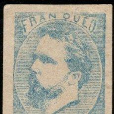 """Selos: ESPAÑA 1873 POSIBLE EDIFIL 156 PLANCHA 3 """"Ñ"""" TILDE CÓNCAVA VER EXPLICACIÓN. Lote 264105695"""