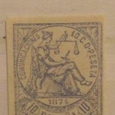 Selos: AÑO 1874 ALEGORÍA DE LA JUSTICIA SELLO NUEVO SIN DENTAR EDIFIL 145 VALOR DE CATALOGO 23,00 EUROS. Lote 264274412