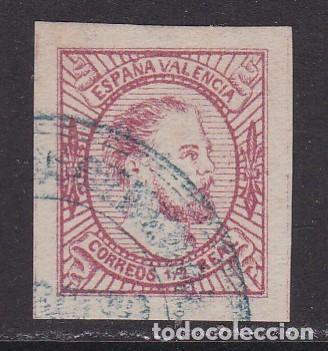 1874. CARLOS VII CORREO CARLISTA SELLO MATASELLADO EDIFIL Nº 159 TIPO I SIN DENTAR (Sellos - España - Otros Clásicos de 1.850 a 1.885 - Usados)