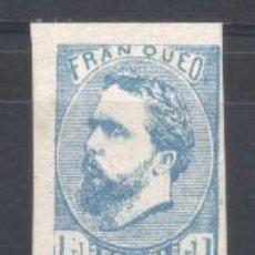 Sellos: ESPAÑA, 1873, CARLOS VII, VASCONGADAS Y NAVARRA, EDIFIL 156, USADO. Lote 266157928