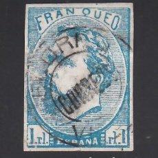 Selos: ESPAÑA, CORREO CARLISTA, 1874 EDIFIL Nº 156, CARLOS VII. Lote 266600388