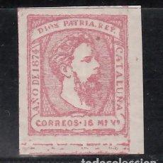 Selos: ESPAÑA, CORREO CARLISTA, 1874 EDIFIL Nº 157 /**/, CARLOS VII, SIN FIJASELLOS. Lote 266600923