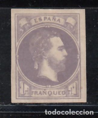 ESPAÑA, CORREO CARLISTA, 1874 EDIFIL Nº 158 /*/, CARLOS VII, (Sellos - España - Otros Clásicos de 1.850 a 1.885 - Nuevos)