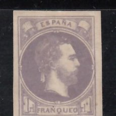 Selos: ESPAÑA, CORREO CARLISTA, 1874 EDIFIL Nº 158 /*/, CARLOS VII,. Lote 266601063