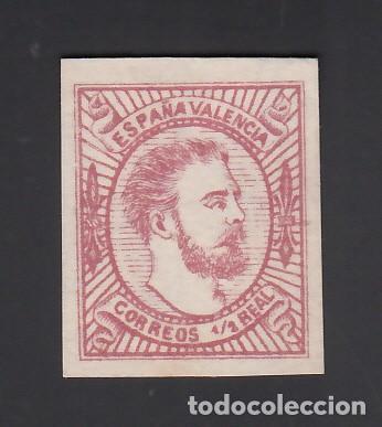 ESPAÑA, CORREO CARLISTA, 1874 EDIFIL Nº 159 A /*/, CARLOS VII, (Sellos - España - Otros Clásicos de 1.850 a 1.885 - Nuevos)