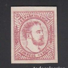 Selos: ESPAÑA, CORREO CARLISTA, 1874 EDIFIL Nº 159 A /*/, CARLOS VII,. Lote 266601363