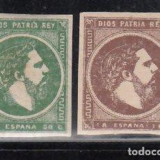 Selos: ESPAÑA, CORREO CARLISTA, 1875 EDIFIL Nº 160 / 161 /*/, CARLOS VII,. Lote 266601603
