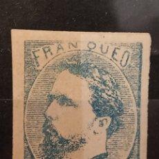Sellos: ESPAÑA.1873. EDIFIL 156. FALSO.. Lote 266643753