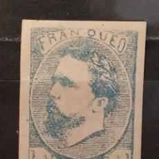 Sellos: ESPAÑA. 1873. CARLOS VII. EDIFIL 156. FALSO. Lote 266643818