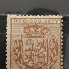 Sellos: ESPAÑA. RECIBOS 1877. 12 CÉNTIMOS. NUEVO *. Lote 266878779