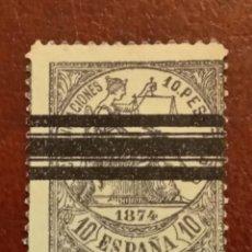 Selos: AÑO 1874 ALEGORÍA DE LA JUSTICIA SELLO NUEVO DE 10 PESETAS EDIFIL 152 VALOR DE CATALOGO 3.200 EUROS. Lote 267287854